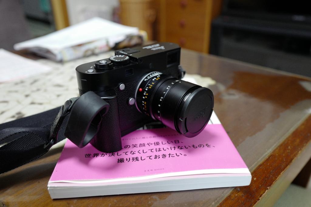 f:id:hmatsumoto1958:20161009110646j:plain