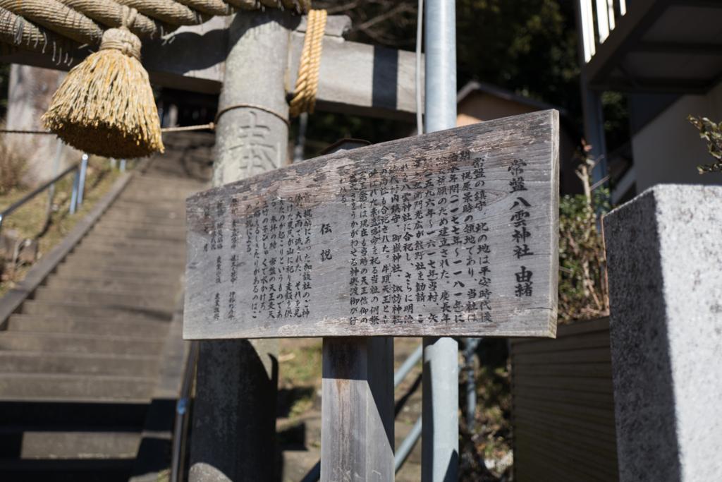 f:id:hmatsumoto1958:20170211213407j:plain