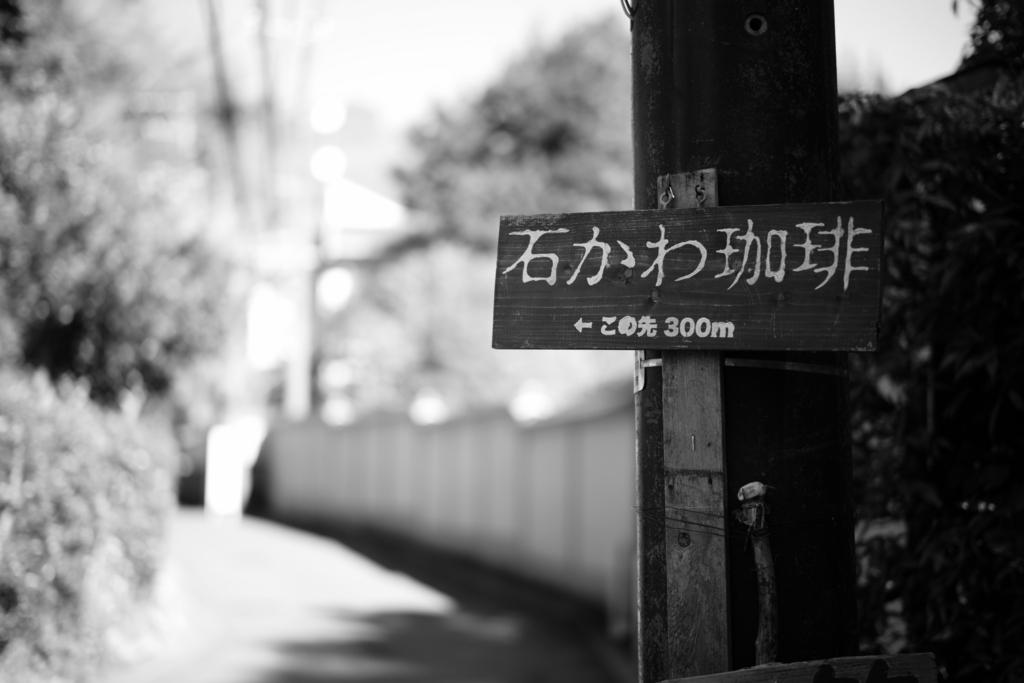 f:id:hmatsumoto1958:20170211220226j:plain