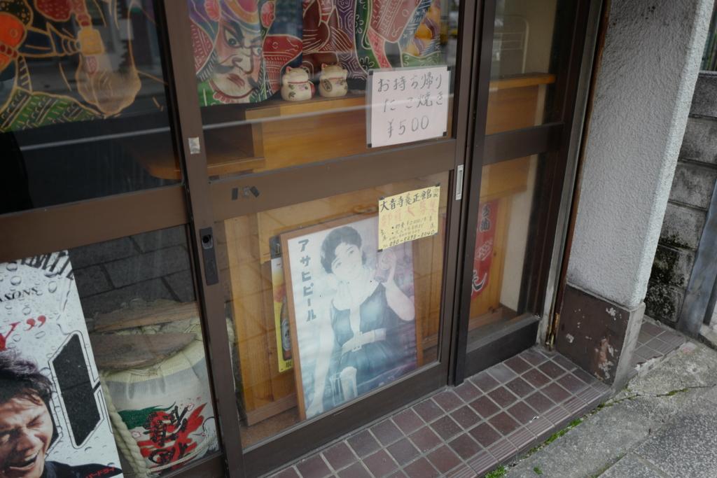 f:id:hmatsumoto1958:20170226185302j:plain