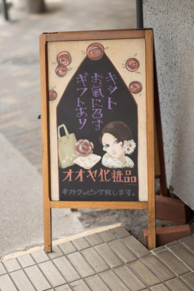 f:id:hmatsumoto1958:20170312191910j:plain