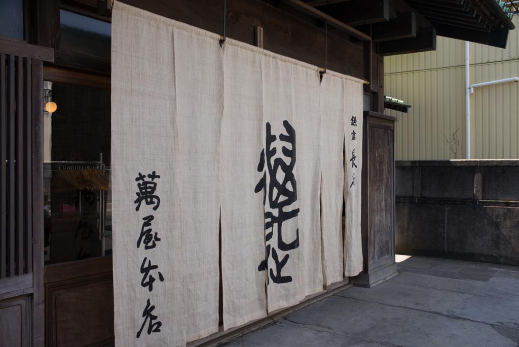f:id:hmatsumoto1958:20170320181707j:plain