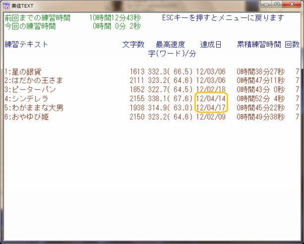 20120501124555