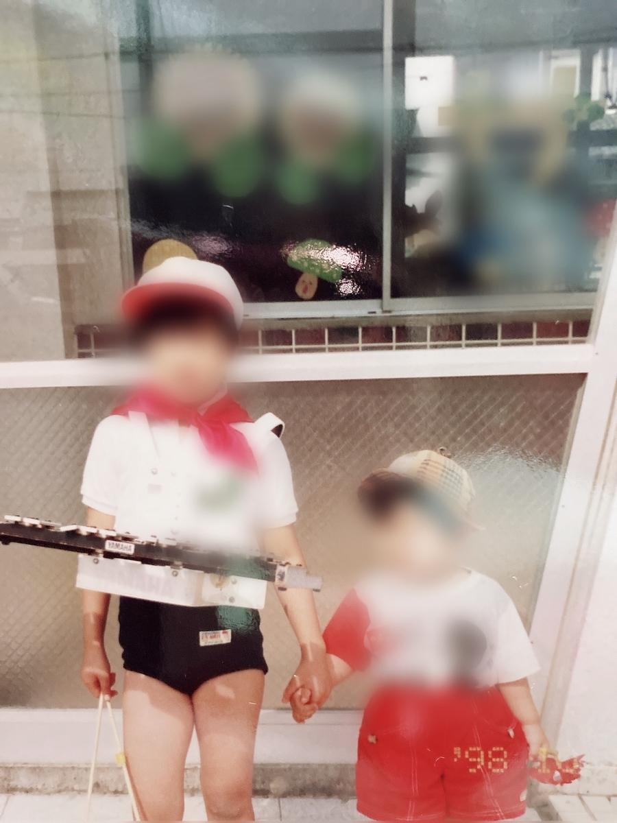 f:id:hmiyoki:20210220002337j:plain