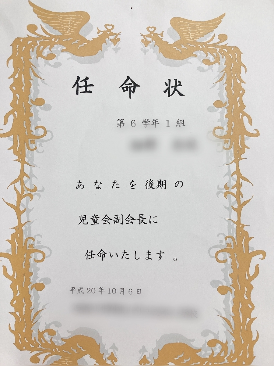 f:id:hmiyoki:20210310002801j:plain