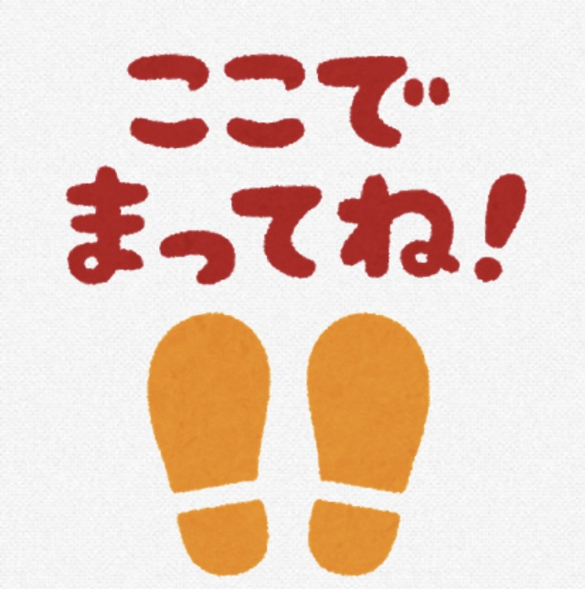 f:id:hmiyoki:20210326233439j:plain