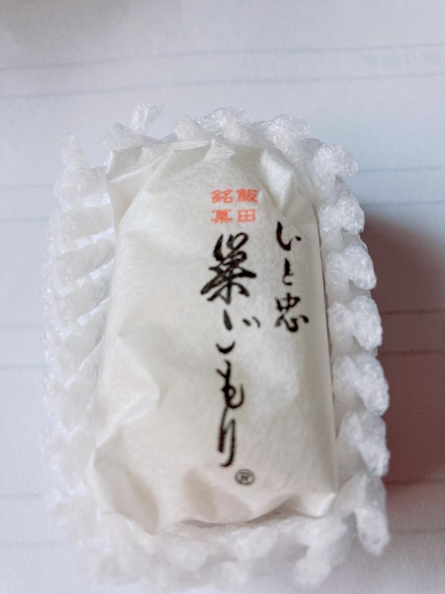 f:id:hmiyoki:20210329000814j:plain
