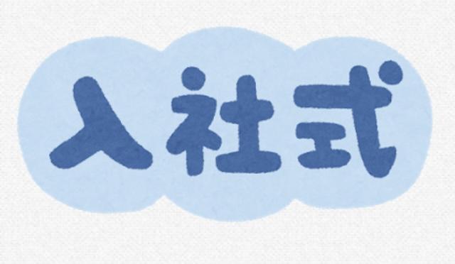f:id:hmiyoki:20210402001509j:plain