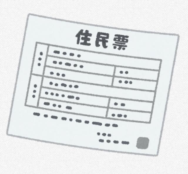 f:id:hmiyoki:20210404233652j:plain