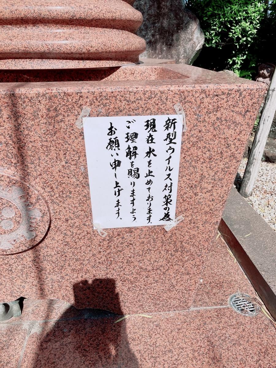 f:id:hmiyoki:20210427001615j:plain