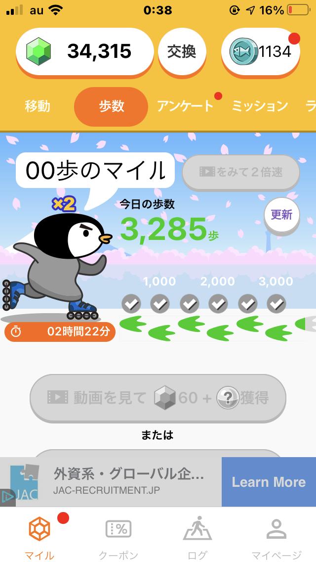 f:id:hmiyoki:20210520163204p:plain
