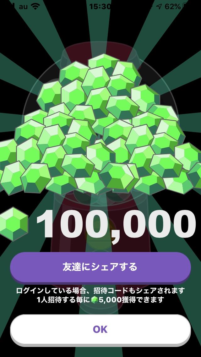 f:id:hmiyoki:20210520164107j:plain