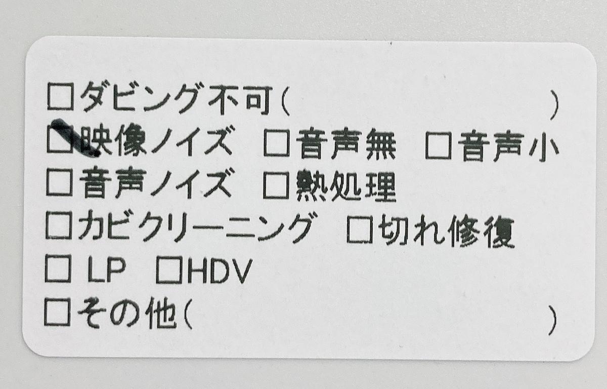 f:id:hmiyoki:20210606200032j:plain