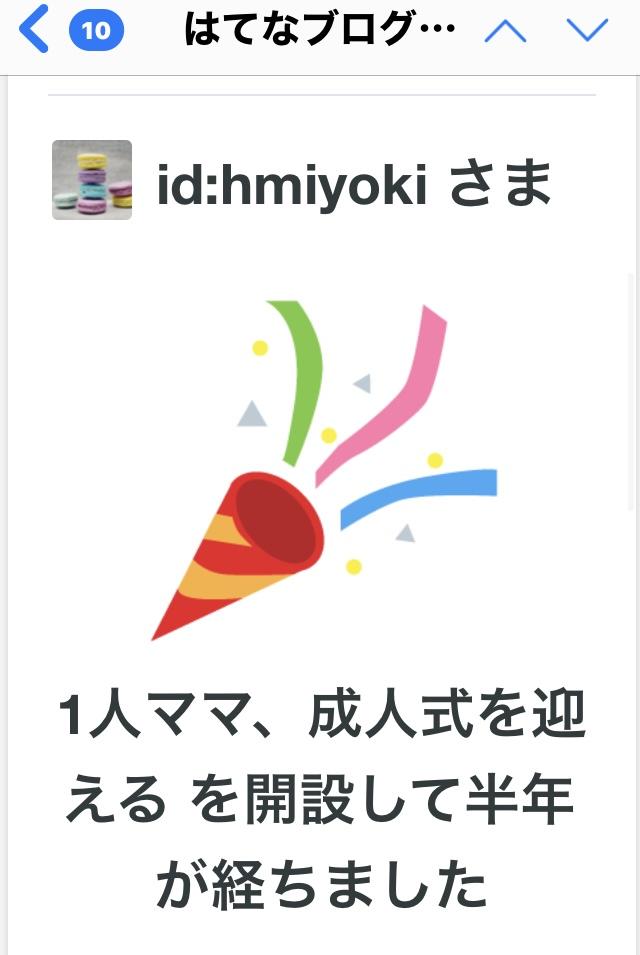 f:id:hmiyoki:20210722183947j:plain