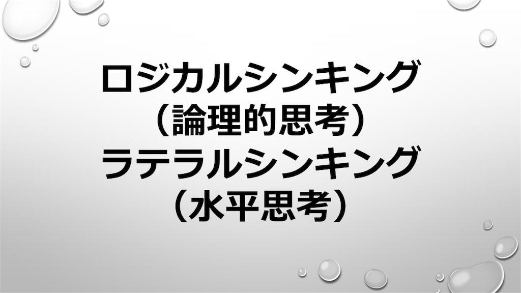 f:id:hmmatsui1130464:20170207110433j:image