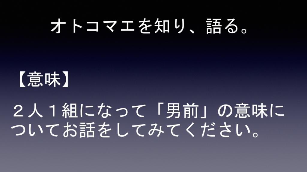 f:id:hmmatsui1130464:20170214153404j:plain