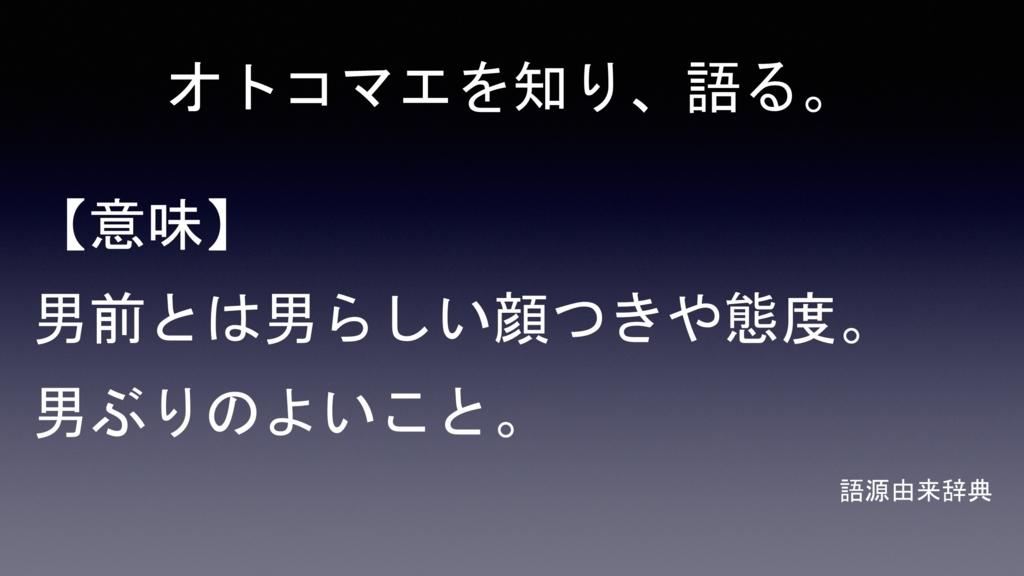 f:id:hmmatsui1130464:20170214153527j:plain