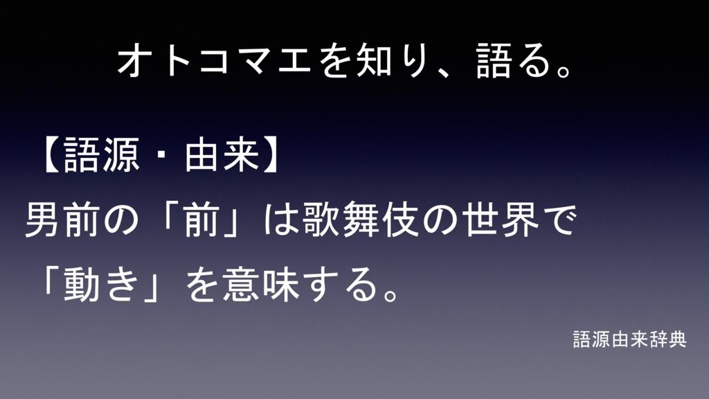 f:id:hmmatsui1130464:20170214153539j:plain