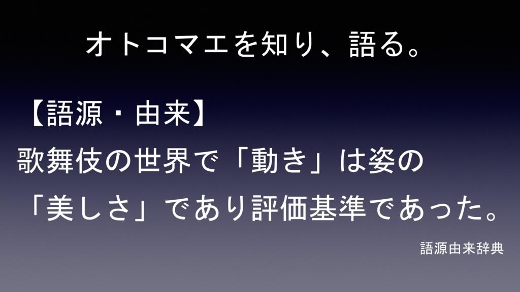 f:id:hmmatsui1130464:20170214153707j:plain