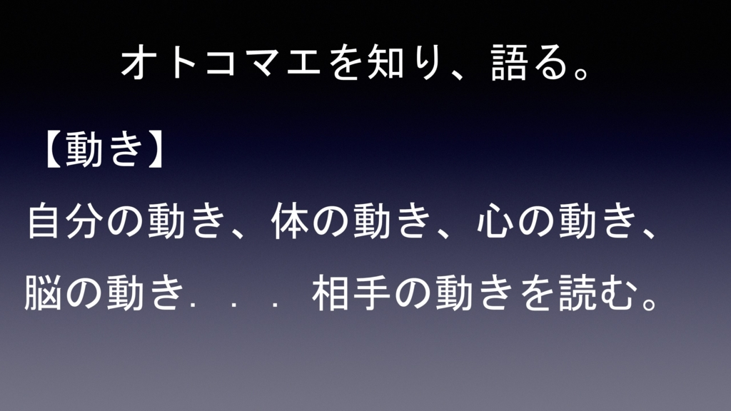 f:id:hmmatsui1130464:20170214153714j:plain