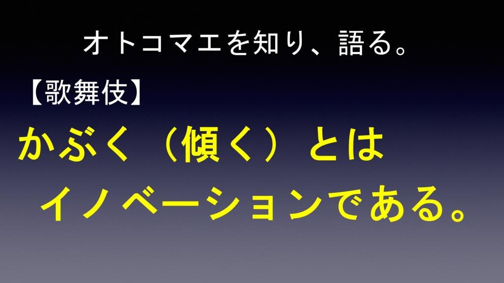 f:id:hmmatsui1130464:20170214153717j:plain