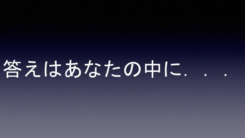 f:id:hmmatsui1130464:20170214153721j:plain