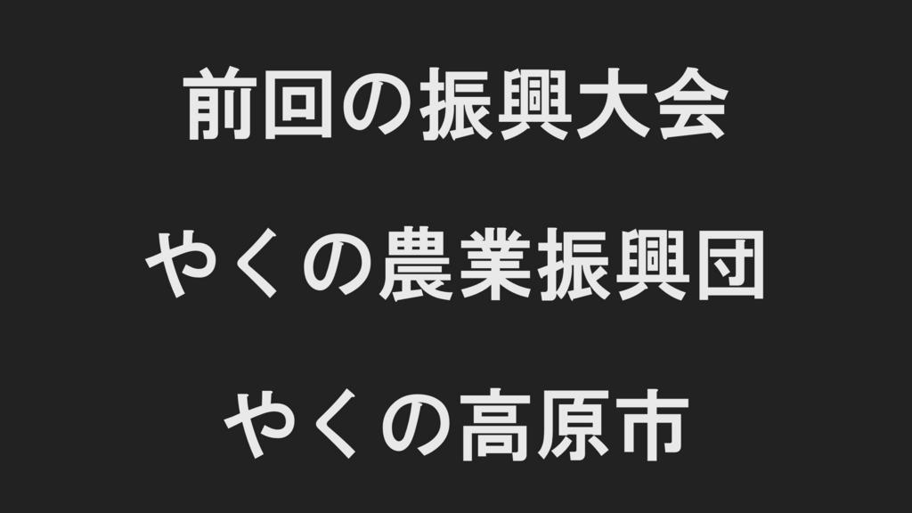 f:id:hmmatsui1130464:20170222093125j:plain