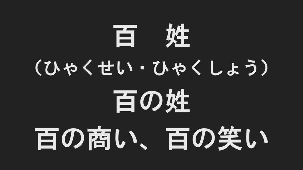 f:id:hmmatsui1130464:20170222093316j:plain