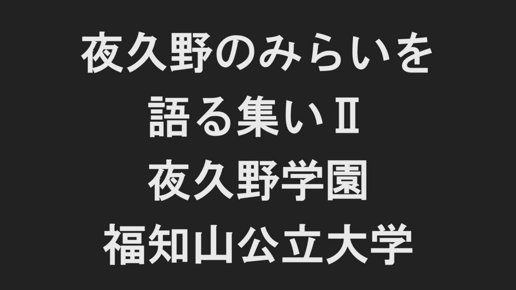 f:id:hmmatsui1130464:20170222093500j:plain