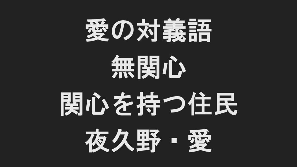f:id:hmmatsui1130464:20170222093911j:plain