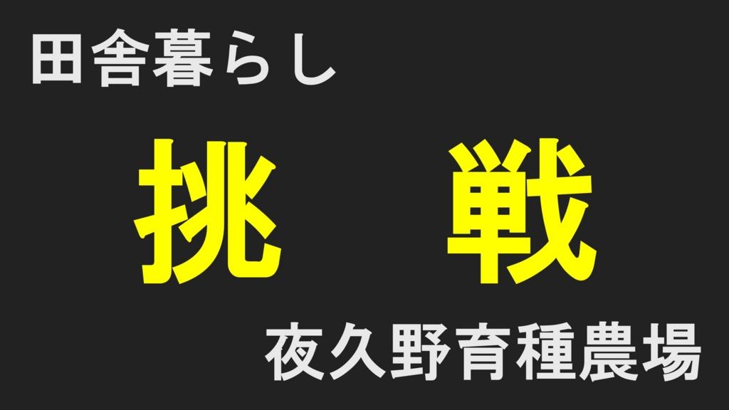 f:id:hmmatsui1130464:20170222094024j:plain