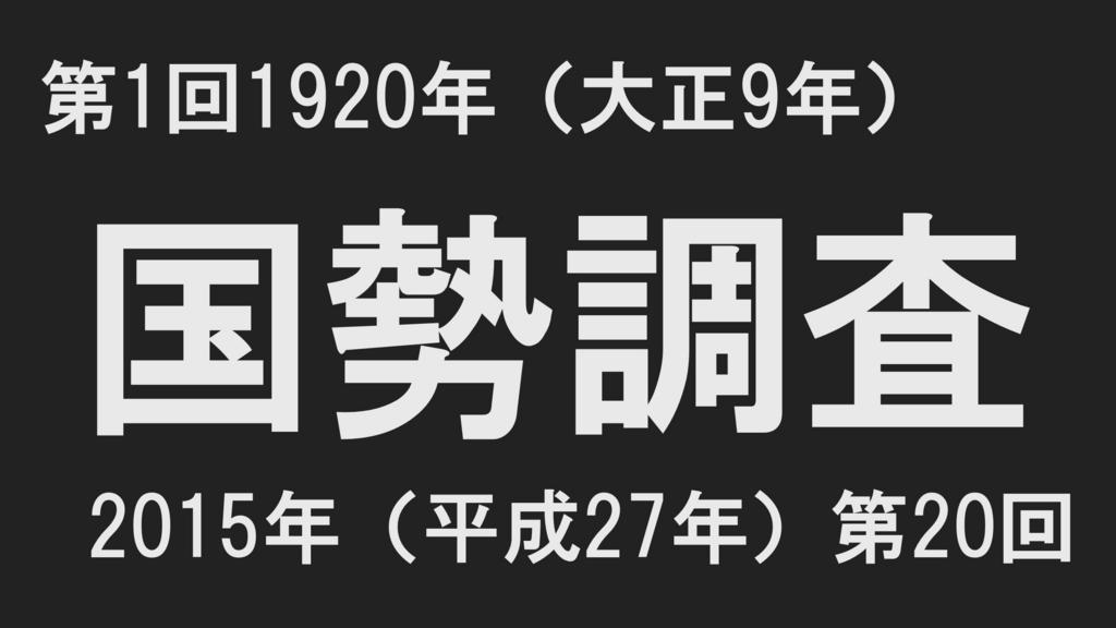 f:id:hmmatsui1130464:20170222094128j:plain