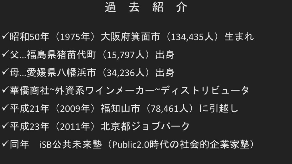 f:id:hmmatsui1130464:20170308150137j:plain