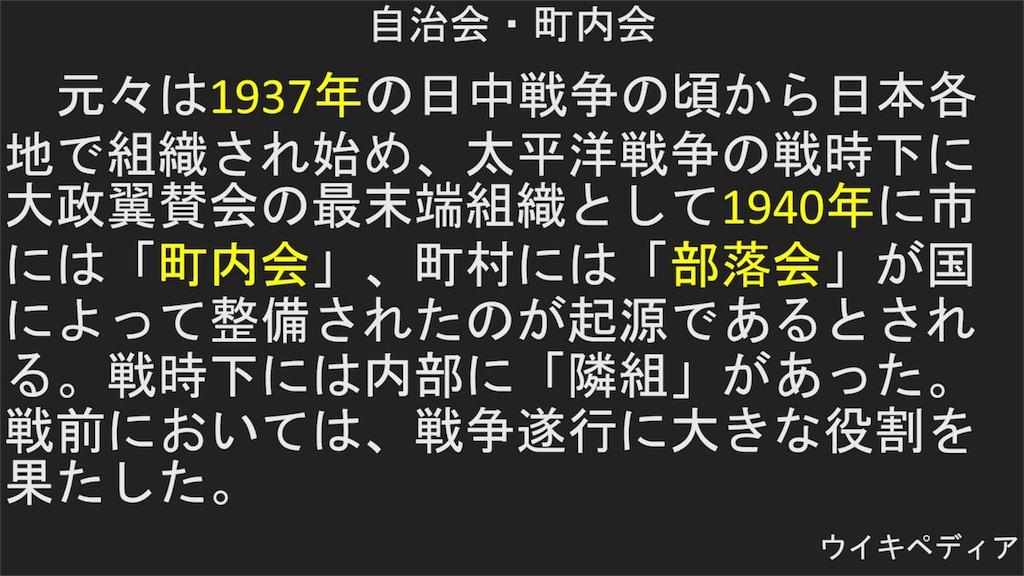 f:id:hmmatsui1130464:20170411093418j:image