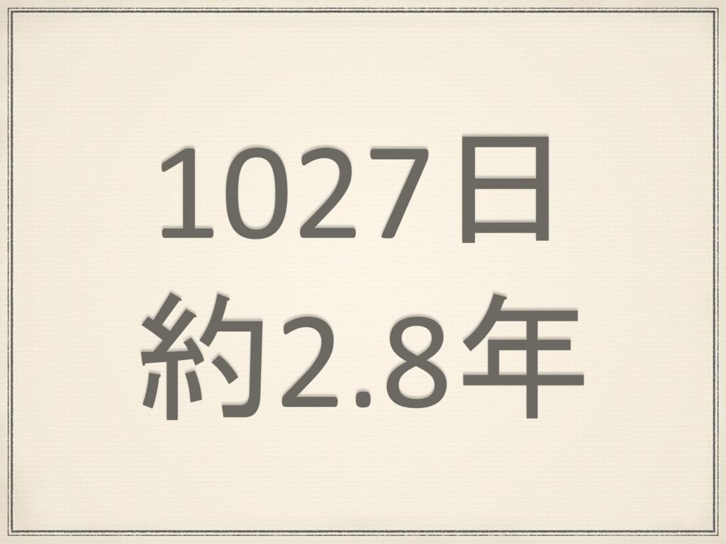 f:id:hmmatsui1130464:20170417113011j:plain