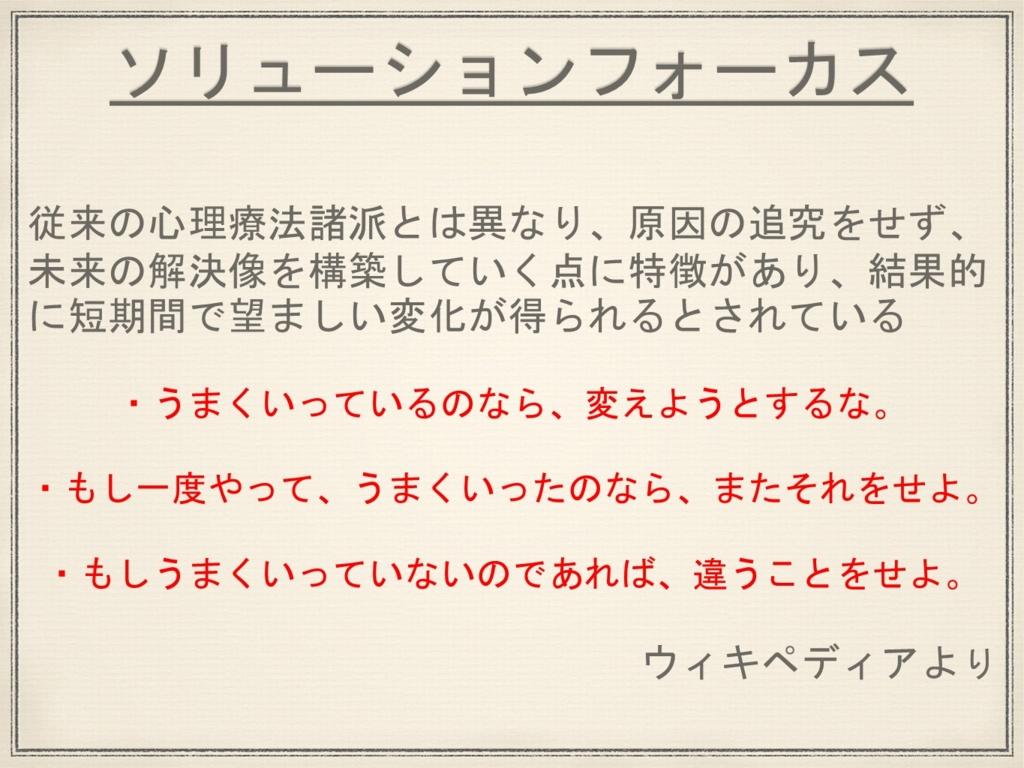 f:id:hmmatsui1130464:20170417113129j:plain
