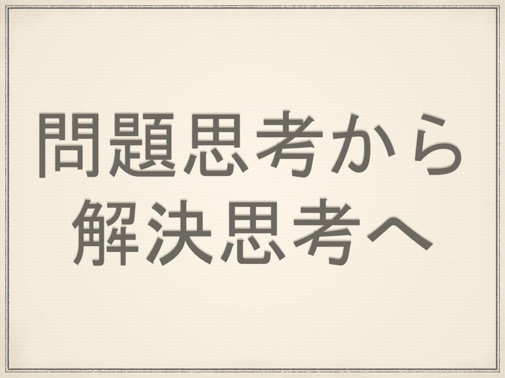 f:id:hmmatsui1130464:20170417113155j:plain