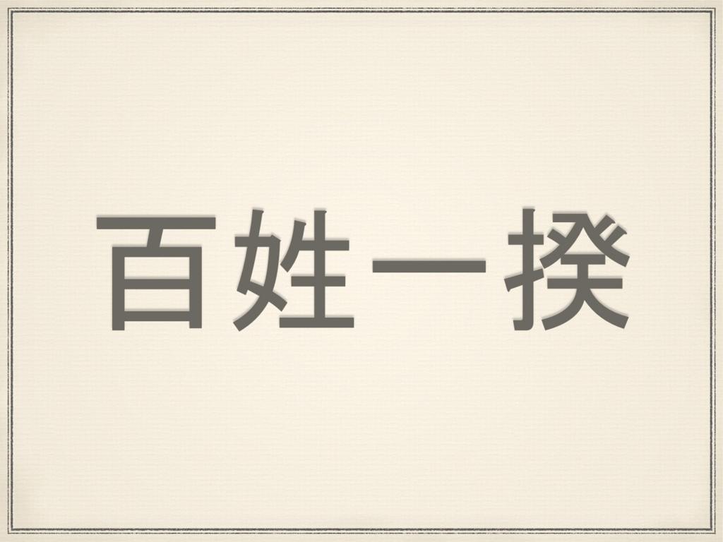 f:id:hmmatsui1130464:20170417113336j:plain