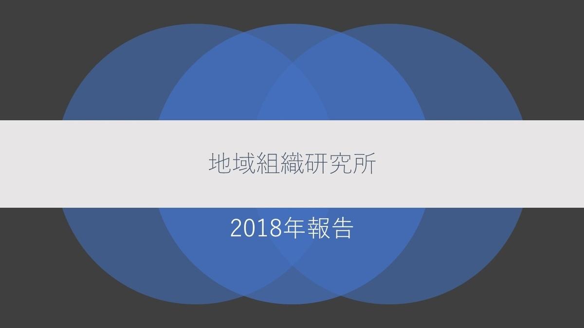 f:id:hmmatsui1130464:20190417153759j:plain