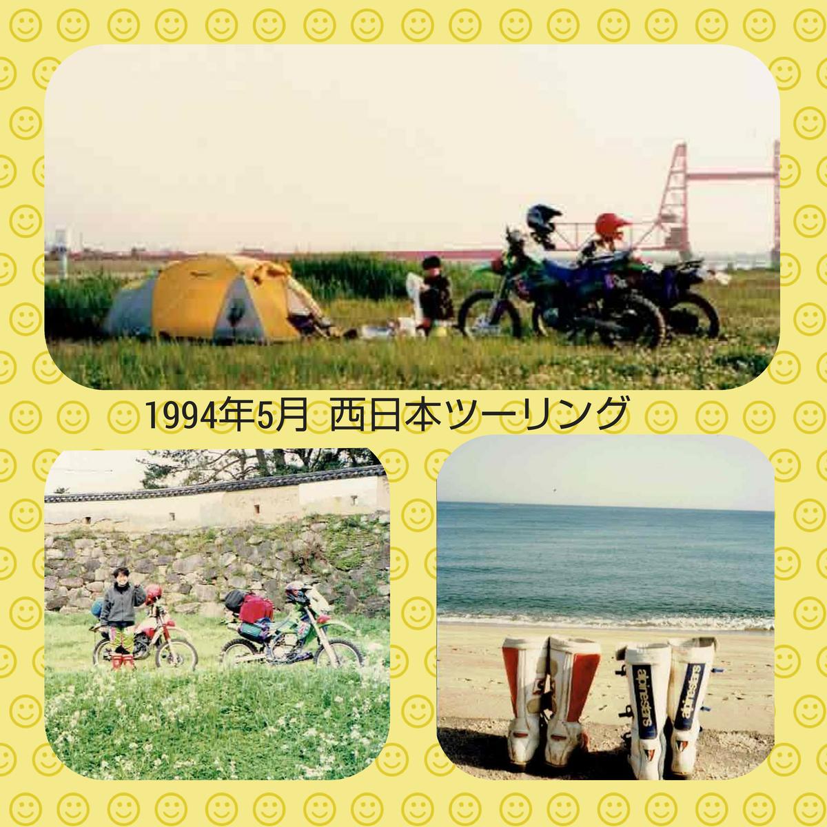 f:id:hmokuyobi:20200110134721j:plain