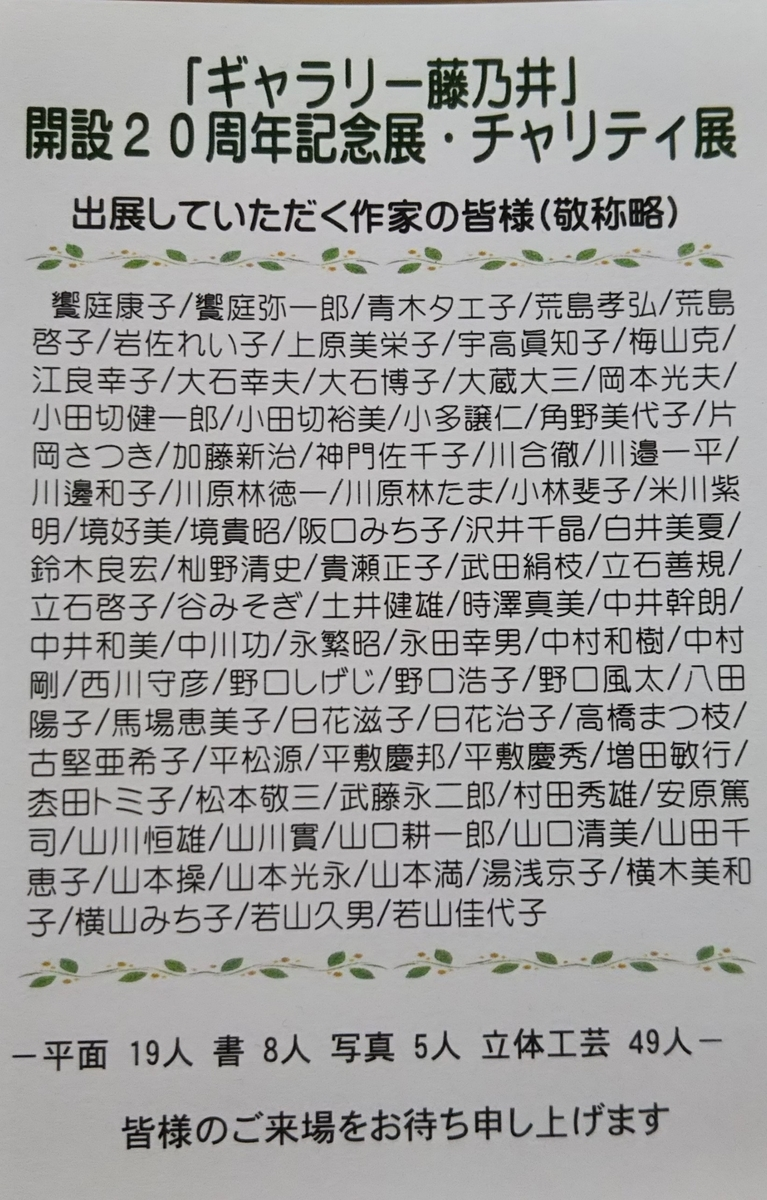 f:id:hmokuyobi:20200228120020j:plain