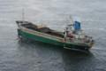 [ship]Cargoship_Bao_Cheng