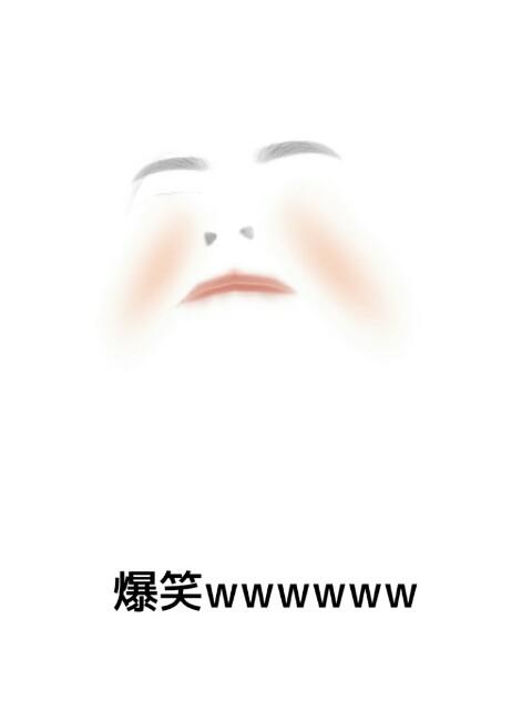 f:id:hmyumyu:20190113221408j:image