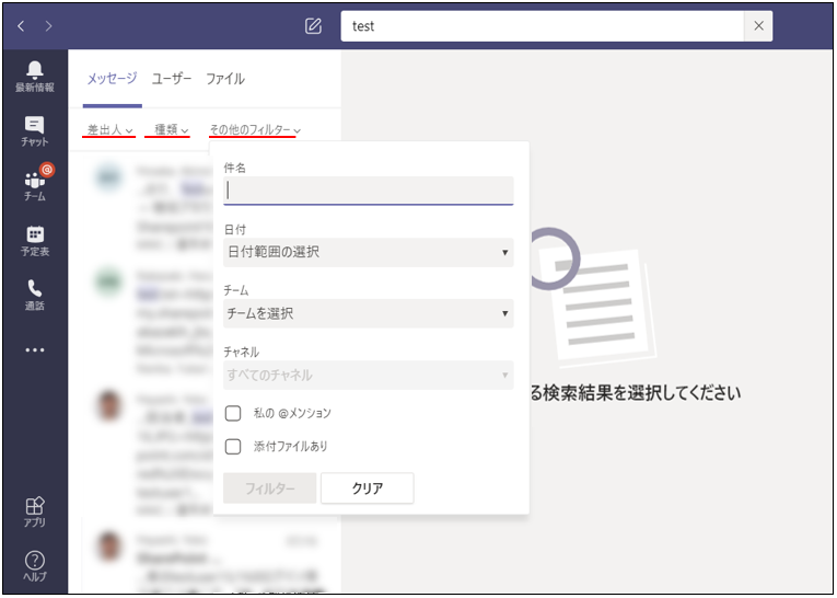 f:id:hnakazaki1:20200812133915p:plain
