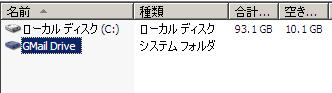 f:id:hnamaizawa:20071031225205p:image