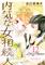 love&Romance 12