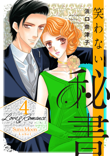 love&Romance 4