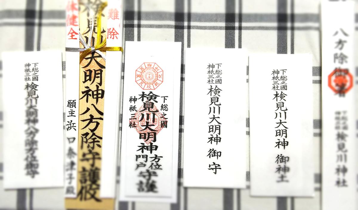 f:id:hnatsuko:20201223113111j:plain