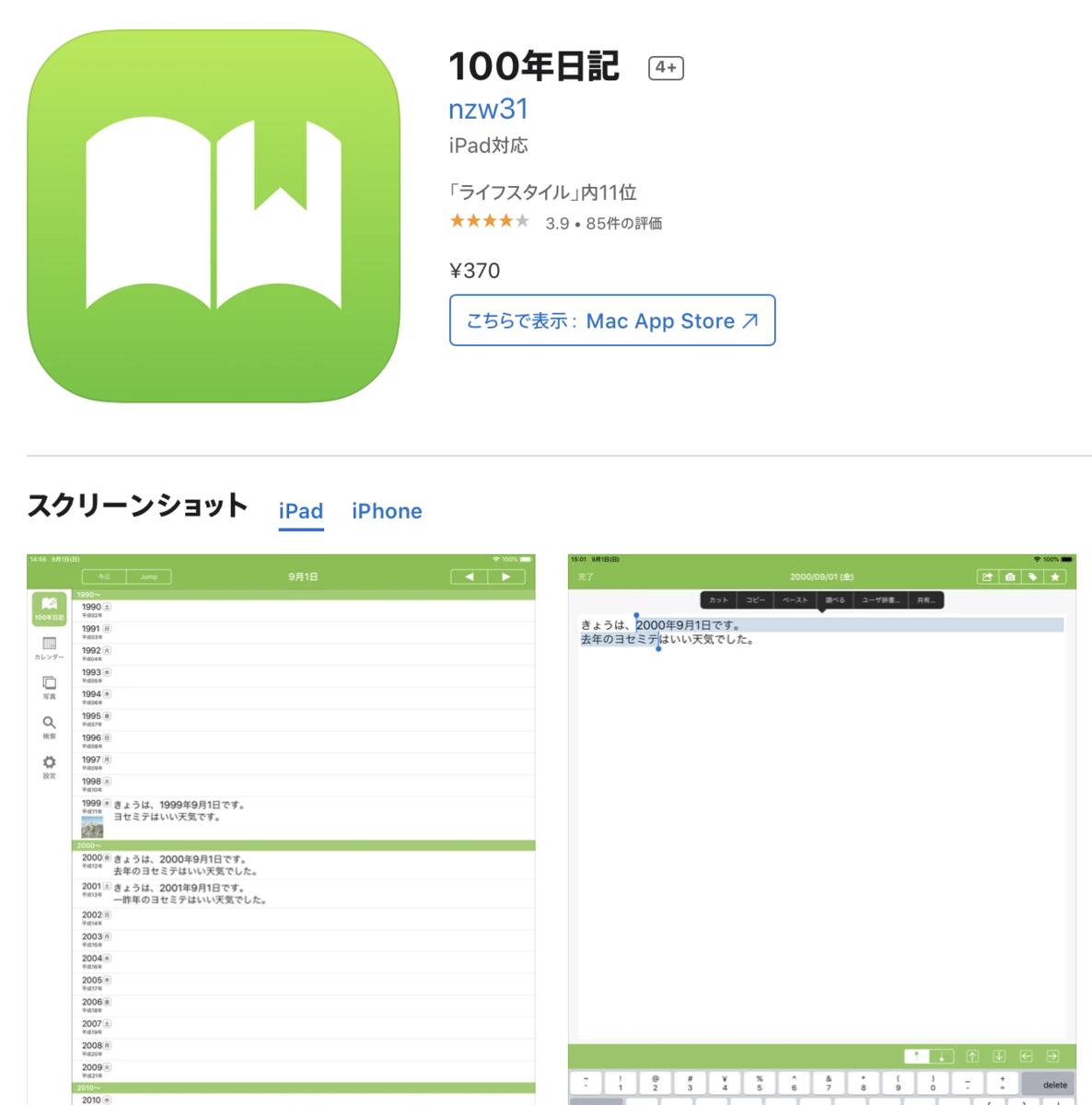f:id:hnatsuko:20210721100339p:plain