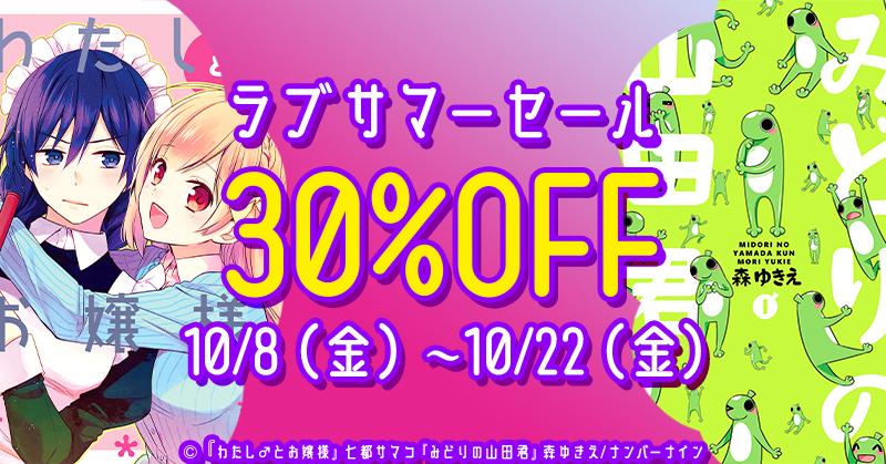 f:id:hnatsuko:20211008134711j:plain
